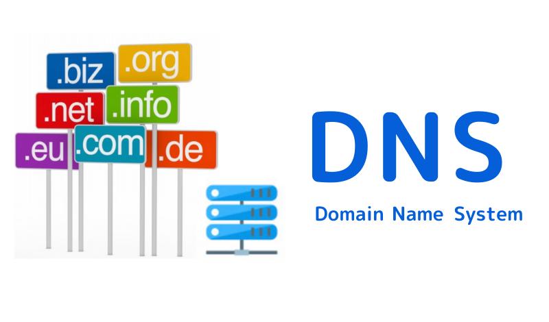 DNS(DomainNameSystem)