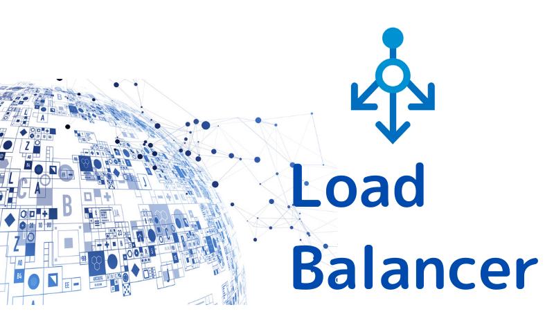 ロードバランサー(LB)とは?仕組みやDNSラウンドロビンとの違いについて解説