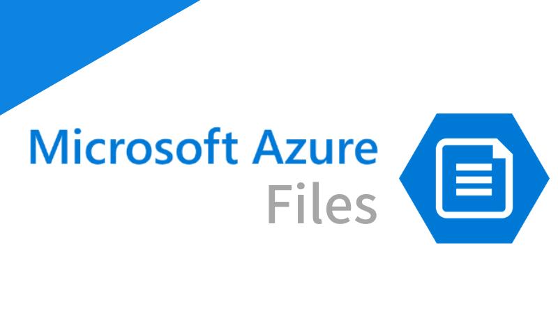 Azure ストレージが提供する4つのサービスを紹介 (Azure Files)