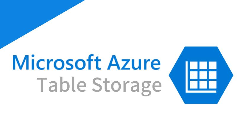 Azure ストレージが提供する4つのサービスを紹介 (Azure テーブル)