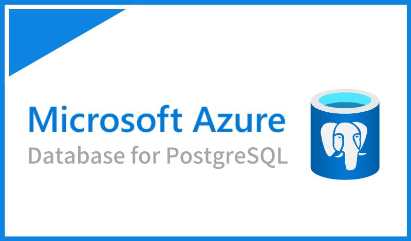 Azure Database for PostgreSQLとは?価格やバージョン間での自動移行について解説