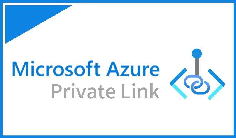 Azure Private Linkとは?サービスエンドポイントとの違いも解説