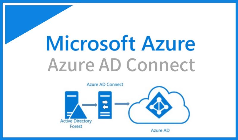 Azure AD Connectとは?オンプレミスとクラウドの両方で使えるアカウント管理ツール