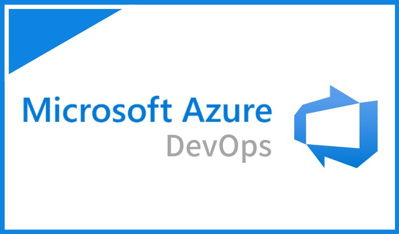 Azure DevOps で DevOps を実現する