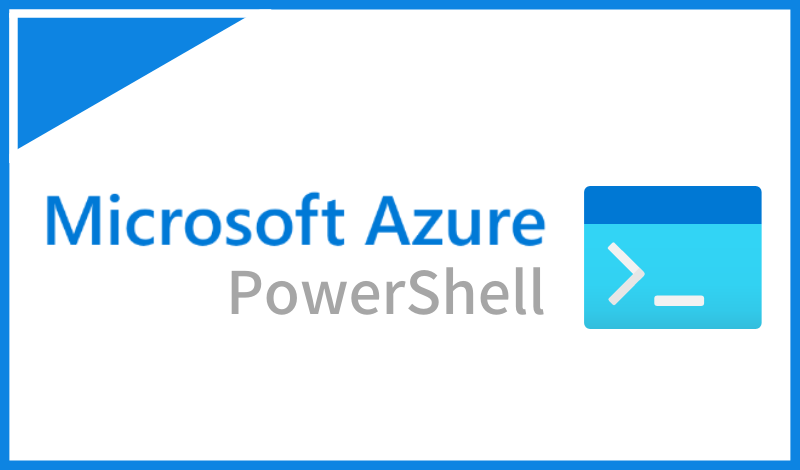 Azure PowerShellとは?Azure CLIとの違いと用途、自動化についても解説