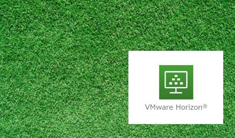 VMware Horizonとは?VDIの概要とAzure上での実現方法について解説
